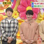 【画像】日本テレビ「ヒルナンデス!」で女性アナウンサー・滝菜月さんのニットおっぱいがエッッッッッ😍😍😍😍😍😍