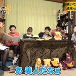 【画像】テレビ東京「家、ついて行ってイイですか?」で鷲見玲奈さんのパンスト脚とおっぱいの膨らみがやらC😍😍😍😍😍