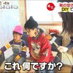 【画像】日本テレビ「ZIP!」に出演した森山るりさんのツンツンで着衣おっぱいがめちゃデカ∃😍😍😍😍😍😍