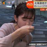 【画像・GIF】テレビ東京女子アナ・田中瞳さんのニットおっぱいエチエチ・アチアチ食レポ可愛すぎ問題😍😍😍😍😍😍