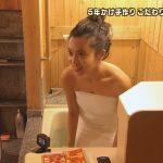 【画像・GIF】NHK「サンドのお風呂いただきます・浜松編」で小島瑠璃子さんの入浴シーン😍♨😍♨😍♨😍♨😍♨