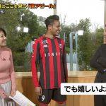 【画像】TBS「スーパーサッカー」で女性アナウンサー・上村彩子さんのおっぱいの膨らみがエロ∃😍😍😍😍😍😍