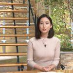 【画像】テレビ朝日「報道ステーション」の女性アナウンサー・森川夕貴のおっぱいの膨らみがやさしそう…😍😍😍😍😍