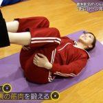 【画像】テレビ朝日「バナナマンのドライブスリー」で最新トレーニングを体験する白石麻衣さんのジャージお尻😍🍑😍🍑😍🍑😍🍑