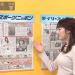 【画像】テレビ朝日「グッド!モーニング」でフリーアナウンサー・新井恵理那さんの朝おっぱい😍😍😍😍😍😍