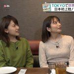 【画像】日本テレビ「バゲット」え女性アナウンサー・笹崎里菜さんの気になるおっぱいの膨らみ😍😍😍😍😍