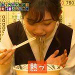 【画像】「モヤモヤさまぁ〜ず2」で熱いとわかってるお蕎麦を熱がって食べる田中瞳アナウンサーがカワ∃😍🍜😍🍜😍🍜😍🍜😍🍜