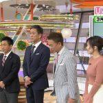 【画像】TBS「ひるおび!」の女性アナウンサー・江藤愛さん、おっぱいの膨らみがエロ∃😍😍😍😍😍