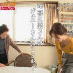 【画像】BSテレ東「ワタシが日本に住む理由」で女子アナ・池谷実悠さんのおっぱいの膨らみと谷間😍😍😍😍😍😍😍😍😍😍