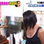 【画像】フジテレビ「土曜プレミアム・おたすけJAPAN」で安藤美姫さんの日焼け跡すごすぎおっぱい🤩🤩🤩🤩🤩🤩