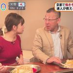 【画像・GIF】ABCテレビ「おはよう朝日です」レポーター・星加莉佐さんのニットおっぱいがデカくてぷるんぷるん😍😍😍😍😍😍