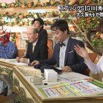 【画像・GIF】テレビ東京女性アナウンサー・森香澄さんのおっぱいが見どころ満載な「ウイニング競馬」😍🐎😍🐎😍🐎😍🐎