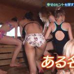 【画像・GIF】ABC「おはよう朝日です」でNMB48・小嶋花梨さんの水着お尻とマラソンユサユサおっぱいがエッッッッッッ😍😍😍😍😍😍