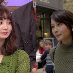 【画像】日本テレビ「行列のできる法律相談所」に出演したNANAMIさん、元女優・堀北真希さんの妹であることを公表😍🤩😍🤩😍🤩😍🤩😍🤩