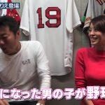 【動画・GIF】マルチタレント・上田まりえさん、上原浩治さんのYou Tubeに登場しておっぱい😍😍😍😍😍😍