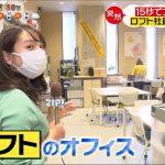 【画像・GIF】日本テレビ「ZIP!」レポーター・森遥香さんのマスクドおっぱいがエッッッッッッ😍😍😍😍😍😍