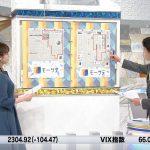 【画像・動画】テレビ東京女性アナウンサー・角谷暁子さんの大きめおっぱいがエッチな体😍😍😍😍😍