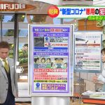 【画像】TBS「ひるおび!」の女性アナウンサー・江藤愛さんのおっぱいがいい目立ち方😍😍😍😍😍😍😍