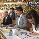 【画像・GIF】テレビ東京「ウイニング競馬」で女性アナウンサー・森香澄さんの腕に乗ってモニュるエチエチおっぱい😍😍😍😍😍😍