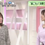 【画像】日本テレビ「Oha!4 NEWS LIVE」でフリーアナウンサー・内田敦子さんのピンクニットおっぱい😍😍😍😍😍😍