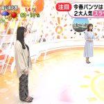 【画像・GIF】めざましテレビ「新イマドキガール」豊島心桜さんの大きめおっぱいがぷるんぷるん😍😍😍😍😍😍😍