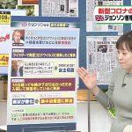 【画像】TBS「ひるおび!」で女性アナウンサー・江藤愛さんのいやし系ニットおっぱい😍😍😍😍😍😍😍