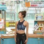 【画像】日本テレビ「バゲット」で女性アナウンサー・後藤晴菜さんのスパッツピタピタなエチエチ下半身とおっぱいの膨らみ😍😍😍😍😍😍