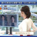 【画像・GIF】NHK「あさイチ」で女性アナウンサー・中川安奈さんの大きな着衣おっぱいがぷるるん😍😍😍😍😍