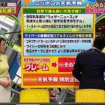 【画像】フジテレビ「全力!脱力タイムズ」で女子アナ・小澤陽子さんの黄色い着衣おっぱいがデカ∃😍😍😍😍😍😍