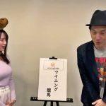 【画像・動画】テレビ東京「ウイニング競馬」で女性アナウンサー・森香澄さんのおっぱいバウンド😍😍😍😍😍😍