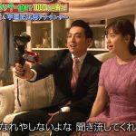 【画像】テレビ東京「よじごじDays」と「内村のツボる動画」出演の女子アナ・田中瞳さん、可愛くておっぱい😍😍😍😍😍😍