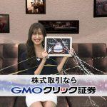 【画像】TBS「ビジネスクリック」でモデル・阿部菜渚美さんのミニスカート姿がエッチ!w😍😍😍💹