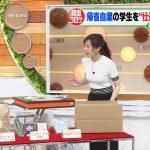 【画像】TBSテレビ 「ひるおび!」で女性アナウンサー・江藤愛さんのぷっくり膨らむ白おっぱい😍😍😍😍😍