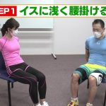 【画像・動画】テレビ朝日女性アナウンサー・斎藤ちはるさんのトレーニング着衣おっぱいがエッッッッッッ😍😍😍😍😍