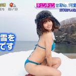 【画像・動画】日本テレビ「スッキリ」に台湾のエチエチチアガール・チュンチュンさんが登場😍😍😍😍😍😍😍😍😍😍