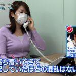 【画像】NHK「あさイチ」の女性アナウンサー・中川安奈さんのマスク姿おっぱいがエッッッッッッ😍😍😍😍😍😍