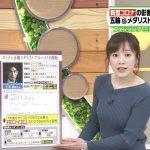 【画像】TBS「ひるおび!」出演女性アナウンサー・江藤愛さんのいやし系おっぱいの膨らみ😍😍😍😍😍