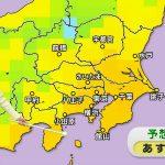 【画像】気象予報士・奈良岡希実子さんの黄色い膨らみがエチエチなおっぱい😍☀😍☀😍☀😍☀😍☀