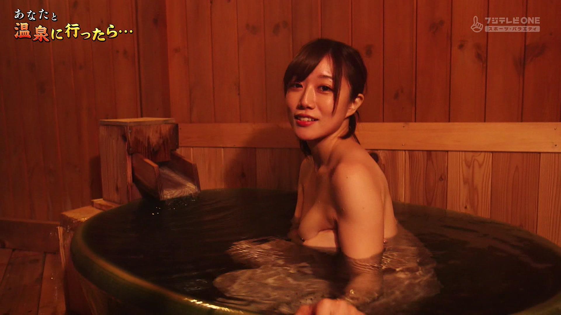 CSフジテレビONEで放送された「あなたと温泉に行ったら…」♯4のテレビキャプチャー画像-083