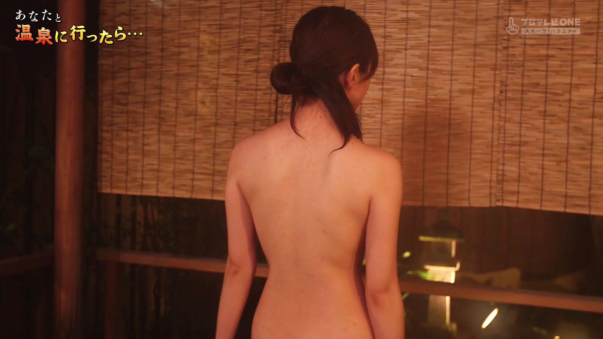 CSフジテレビONEで放送された「あなたと温泉に行ったら…」♯4のテレビキャプチャー画像-067