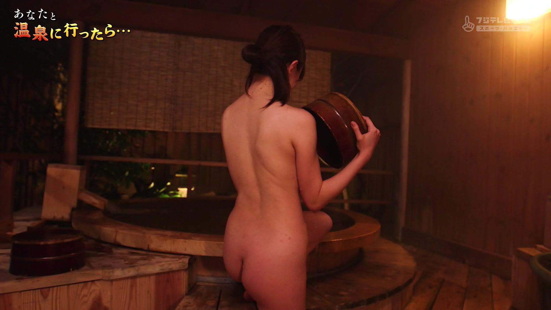 CSフジテレビONEで放送された「あなたと温泉に行ったら…」♯4のテレビキャプチャー画像-042