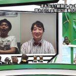 【画像・GIF】テレビ東京「ウイニング競馬」で女性アナウンサー・森香澄さんのスケブラ風味エチエチおっぱい😍🐎😍🐎😍🐎😍🐎😍🐎