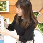 【画像】TBS「ひるおび!」で女性アナウンサー・江藤愛さんのキレイなおっぱいの膨らみがエッッッッッッ😍😍😍😍😍😍