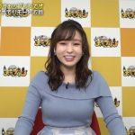 【画像】テレビ東京「どようびチャップリン」で角谷暁子さんのニットおっぱいがデカくてエロ∃😍😍😍😍😍😍😍
