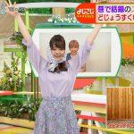 [画像・GIF] テレビ東京「よじごじDays」で女子アナ・森香澄さんのおっぱいユサユサダンス😍😍😍😍😍😍