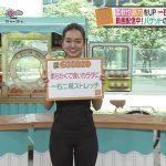 【画像・動画】日本テレビ『バゲット』で後藤晴菜さんのオマタ付近がとってもエッチ😍😍😍😍😍😍