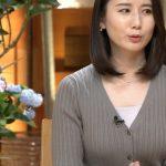【画像】テレビ朝日女性アナウンサー・森川夕貴さんの柔らかみを感じるおっぱいの丸み😍😍😍😍😍😍😍