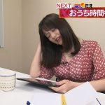 【画像・GIF】テレビ東京女性アナウンサー・森香澄さんの立体感がエチエチなおっぱい😍😍😍😍😍😍😍