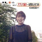 【画像】めざましテレビの阿部華也子さん、朝からスッケスケ😍😍😍😍😍