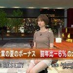 【画像】TBS『ビジネスクリック』でモデル・菜波さんのおっぱいの膨らみと太ももがエッッッッッッ😍💹😍💹😍💹😍💹